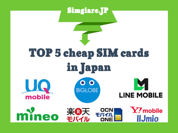 Top-5-cheap-sim-card-in-japan